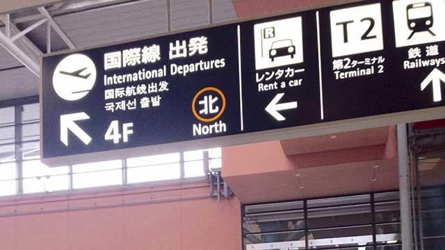 バリ島空港から市内ホテルへ!おススメの移動方法