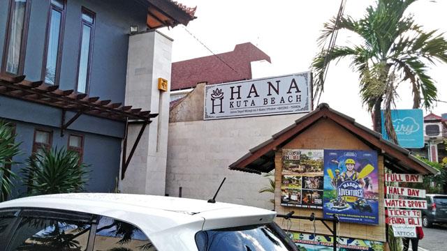 ハナクタビーチホテルのホテルレビュー