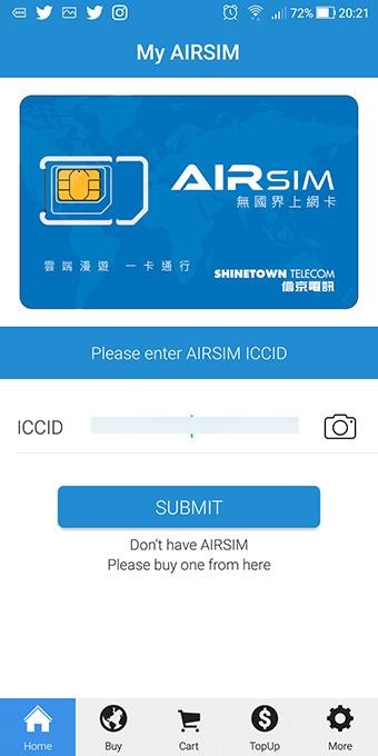 SIMカード登録画面