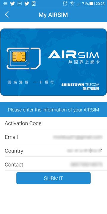 SIMカード登録