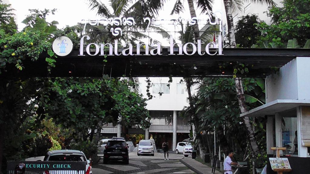 フォンタナホテル