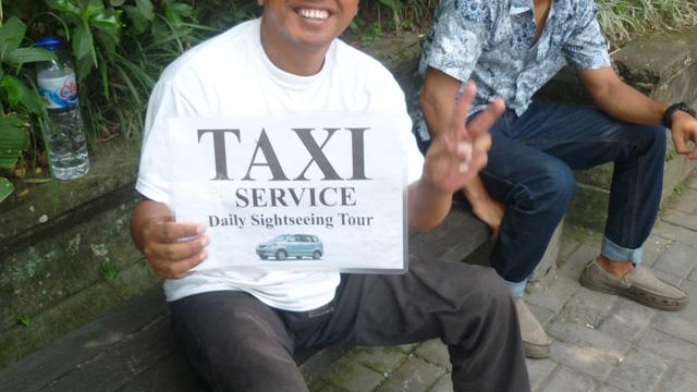 バリ島のローカルドライバー